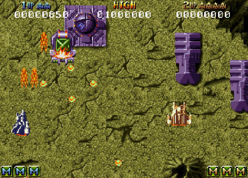 Battle Squadron Amiga