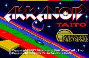 Concours du mois – Arkanoid  – Taito